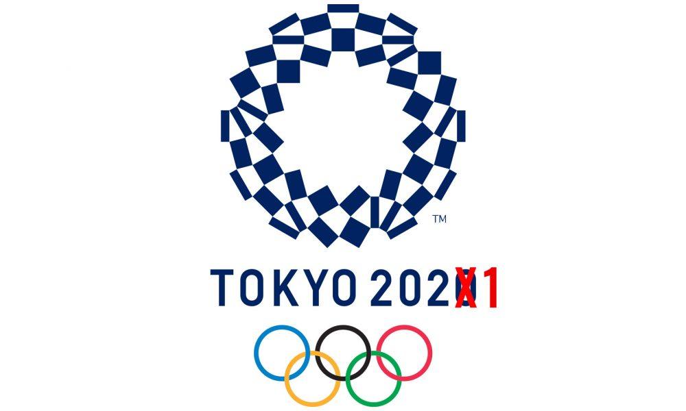 jo tokyo 2020 logo