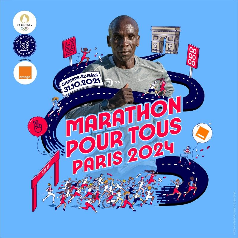 Marathon : un défi sur la plus belle avenue du monde 1